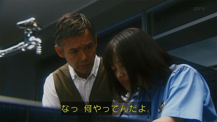 いきもの係 5話のキャプ639