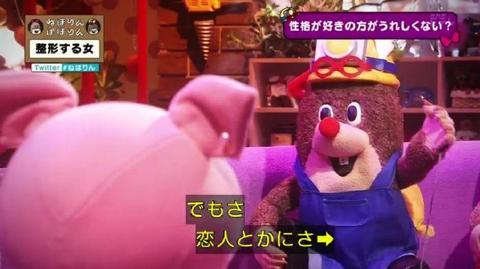 ねほりんぱほりんのキャプ425