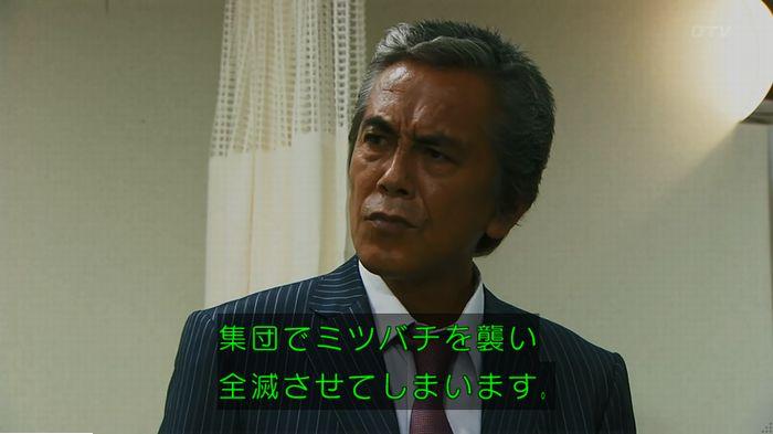 警視庁いきもの係 最終話のキャプ77