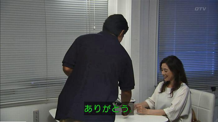ウツボカズラの夢5話のキャプ266