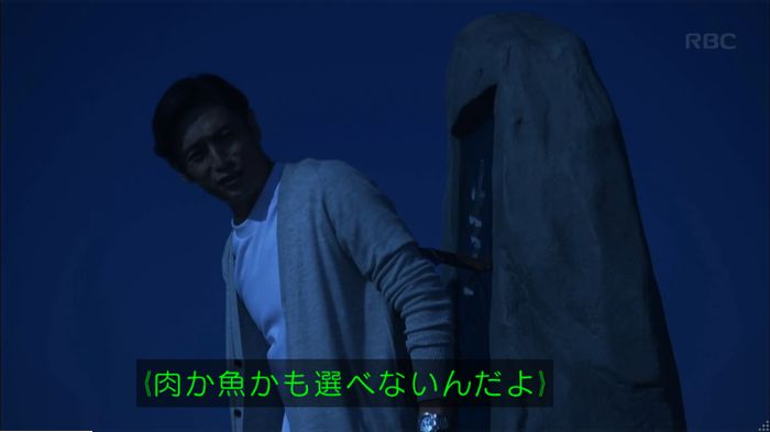 監獄のお姫さま 最終話のキャプ462