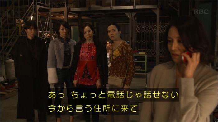 監獄のお姫さま 4話のキャプ363