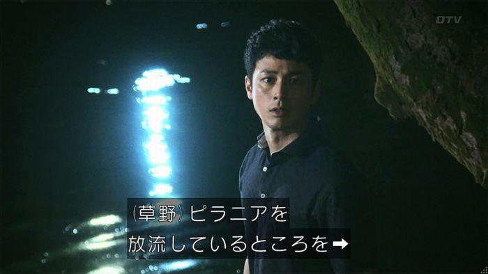 7話のキャプ776