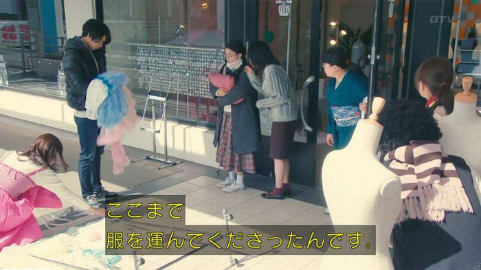 海月姫7話のキャプ594