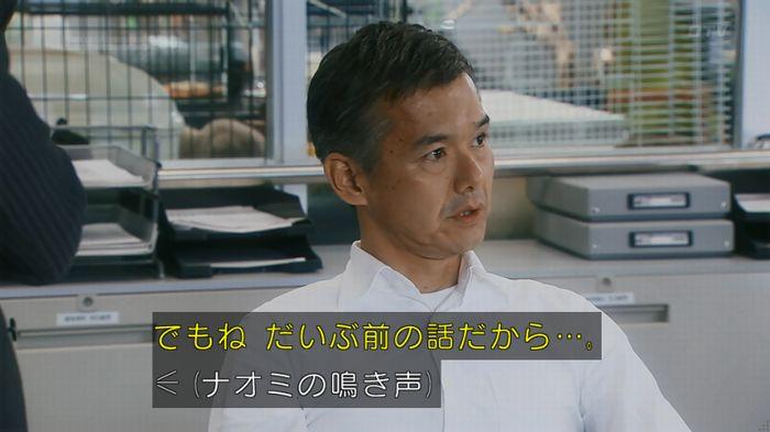 いきもの係 3話のキャプ51