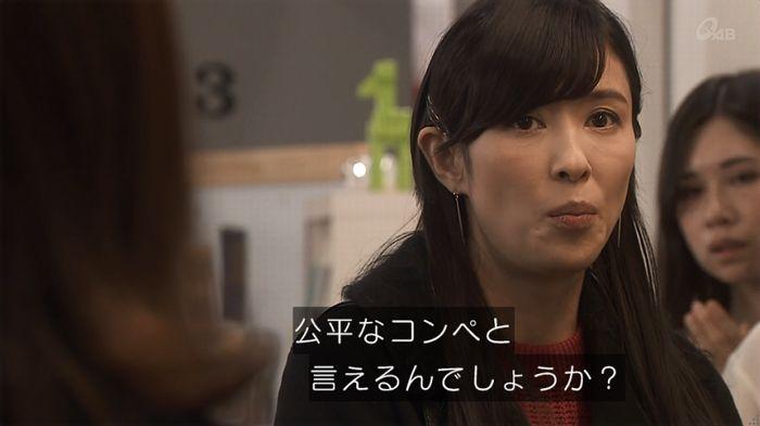 奪い愛 5話のキャプ651