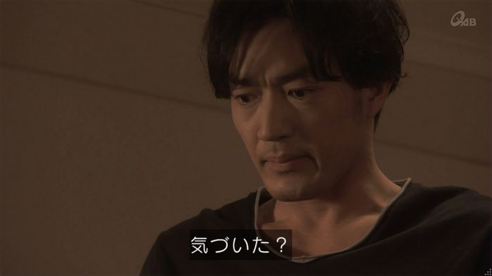 奪い愛 5話のキャプ143