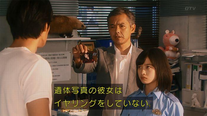いきもの係 5話のキャプ754
