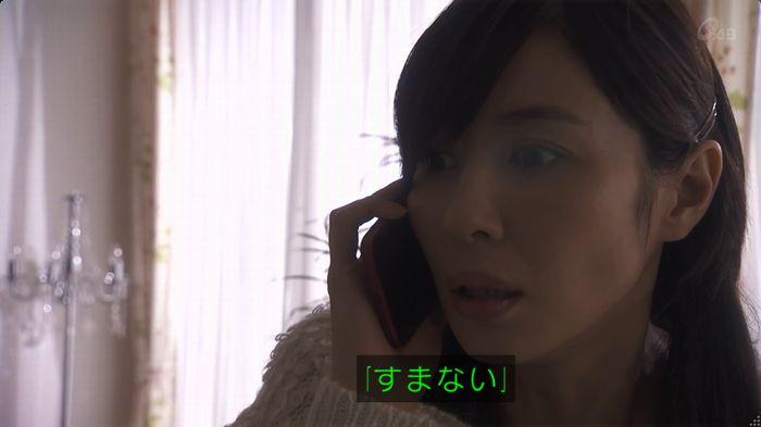 奪い愛 6話のキャプ654
