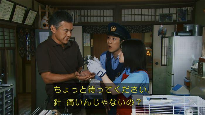 警視庁いきもの係 9話のキャプ172