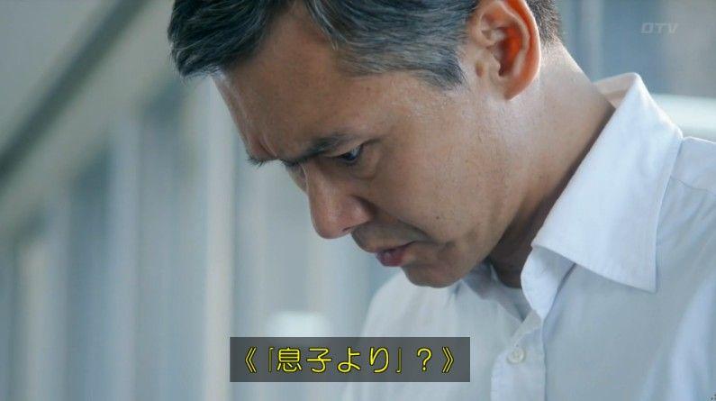 いきもの係 4話のキャプ75