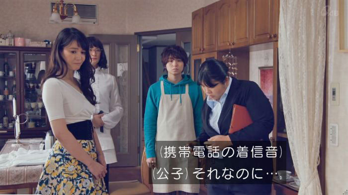 家政婦のミタゾノ 2話のキャプ219