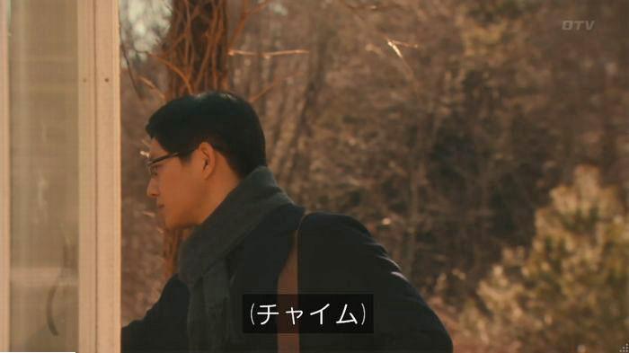 海月姫7話のキャプ612