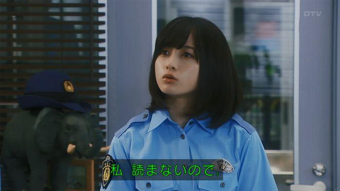 いきもの係 3話のキャプ84
