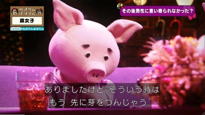 ねほりん腐女子回のキャプ503