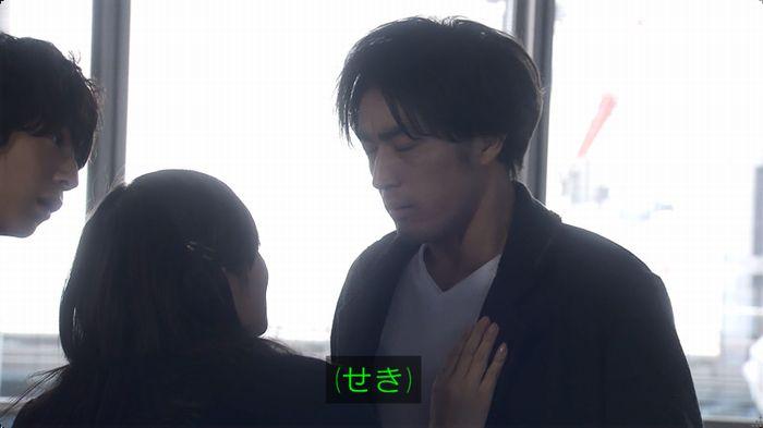 奪い愛 最終回のキャプ48