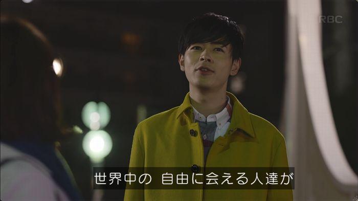 逃げ恥 最終回のキャプ464