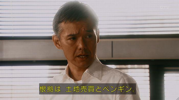 いきもの係 2話のキャプ616