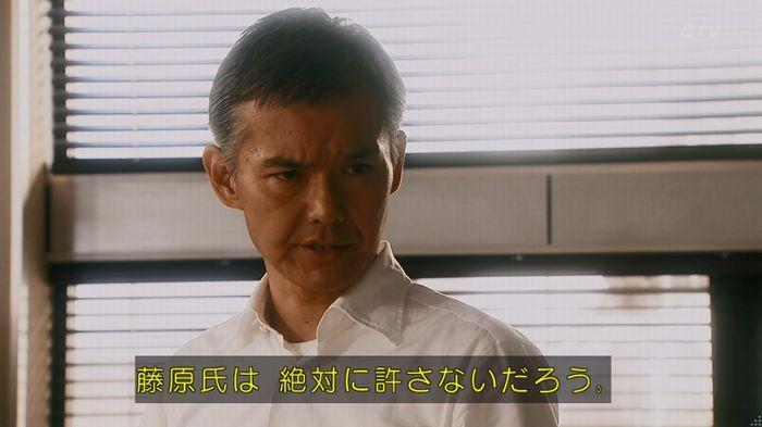 いきもの係 2話のキャプ624