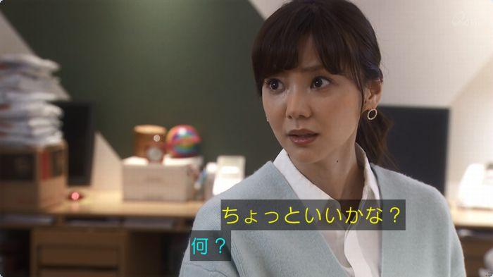 奪い愛 3話のキャプ514