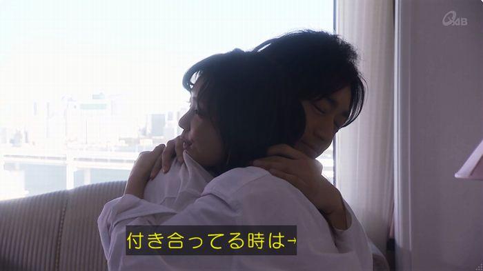 奪い愛 6話のキャプ115