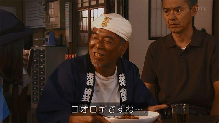 警視庁いきもの係 9話のキャプ259