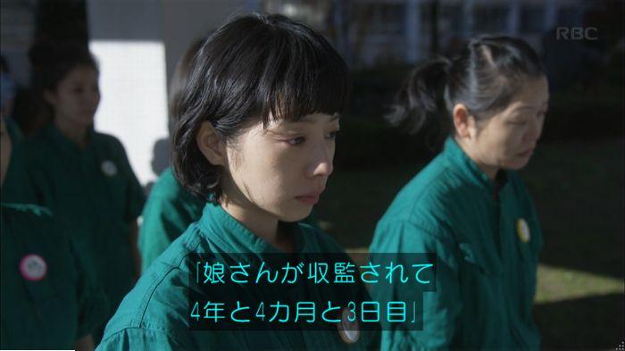 監獄のお姫さま 9話のキャプ71