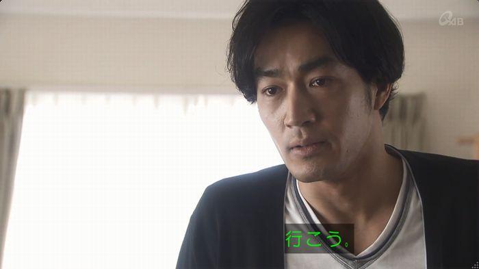 奪い愛 6話のキャプ394