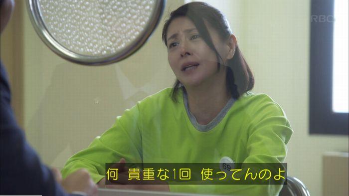 監獄のお姫さま 4話のキャプ515