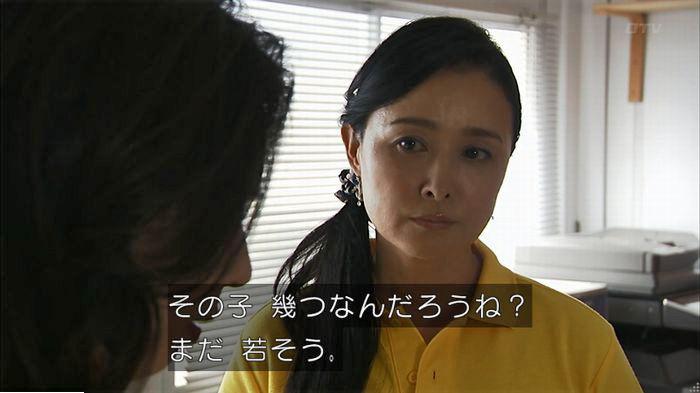 ウツボカズラの夢6話のキャプ61