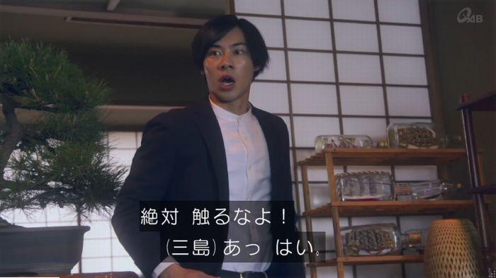 家政夫のミタゾノ3話のキャプ196