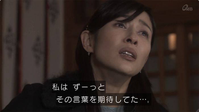 奪い愛 6話のキャプ251