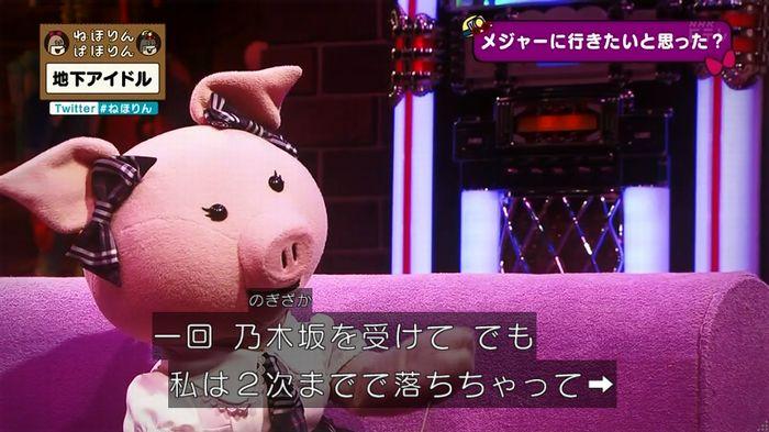 ねほりん 地下アイドル後編のキャプ457