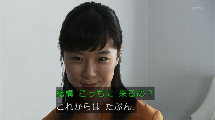 ウツボカズラの夢4話のキャプ171