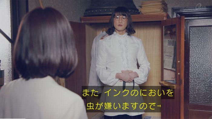 家政婦のミタゾノ 5話のキャプ277