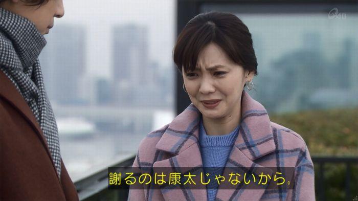 奪い愛 4話のキャプ173