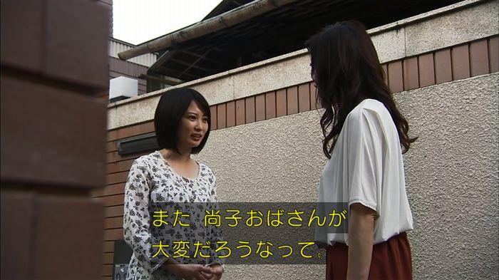 ウツボカズラの夢4話のキャプ611