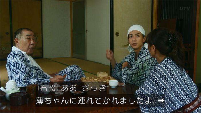 警視庁いきもの係 9話のキャプ131