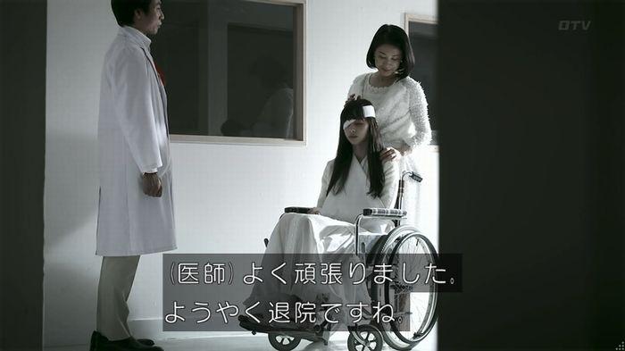 世にも奇妙な物語 夢男のキャプ413