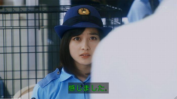 警視庁いきもの係 最終話のキャプ719