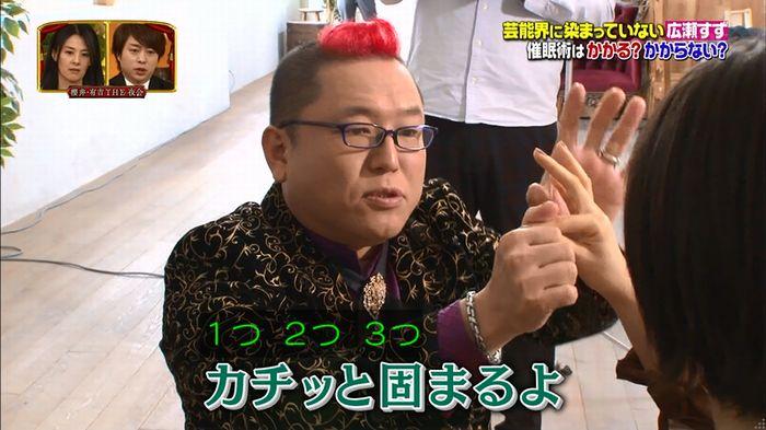 櫻井・有吉THE夜会のキャプ54