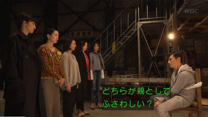 監獄のお姫さま 5話のキャプ473