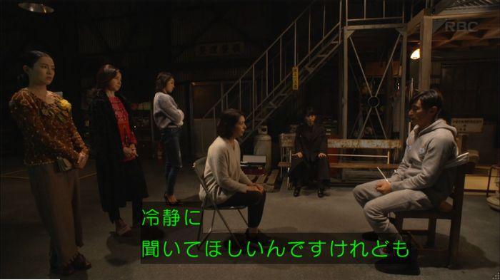 監獄のお姫さま 2話のキャプ463