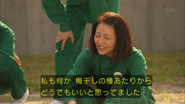 監獄のお姫さま 2話のキャプ578