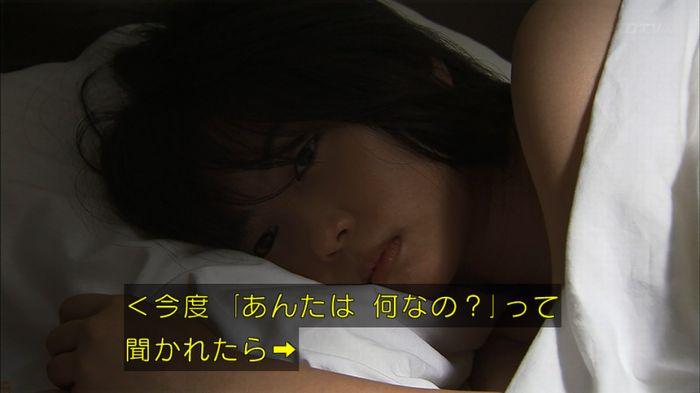ウツボカズラの夢2話のキャプ485