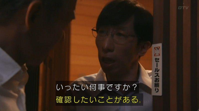 いきもの係 4話のキャプ673