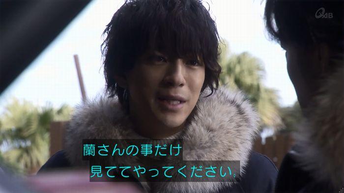 奪い愛 4話のキャプ482
