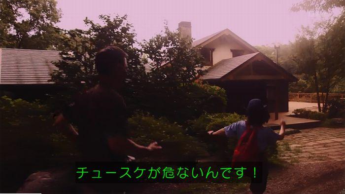 警視庁いきもの係 9話のキャプ322
