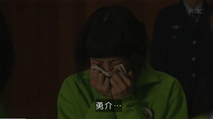 監獄のお姫さま 6話のキャプ582