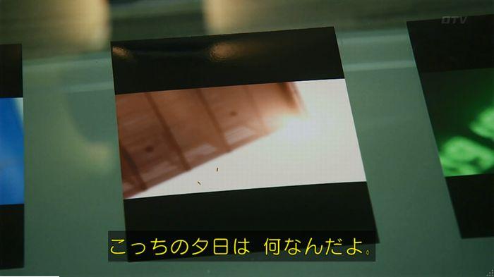 警視庁いきもの係 最終話のキャプ385